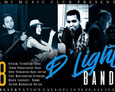 D'Light Band